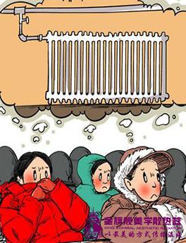 【取暖费】全国各地取暖费最新标准