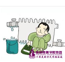 暖气片阀门如何使用