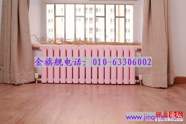 金旗舰散热器安装,专业品质保证