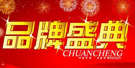 中国暖气片一线品牌