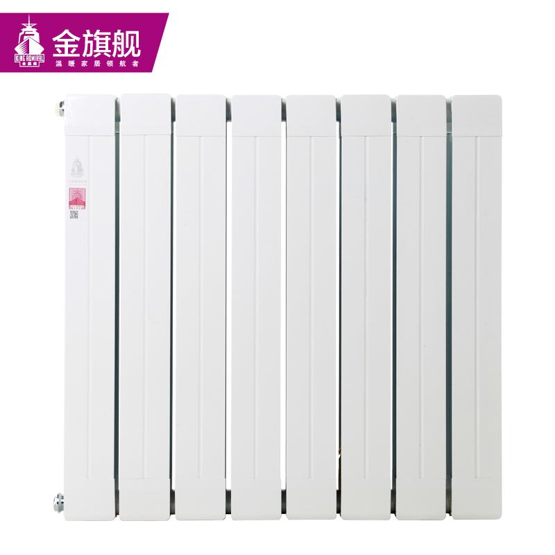 铜铝复合暖气片/散热器50-70