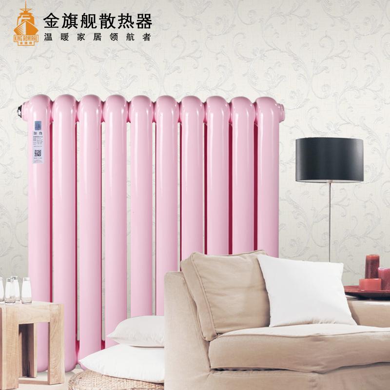 北京暖气片厂