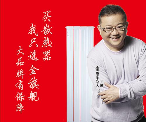 中国暖通行业十强品牌