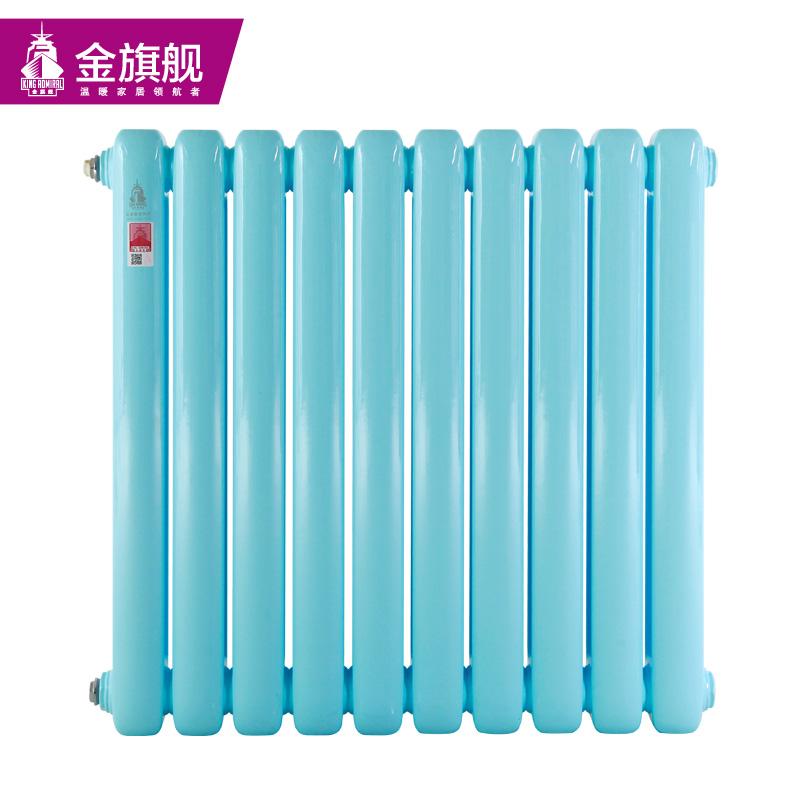 钢制暖气片/散热器60x30新平头蓝色
