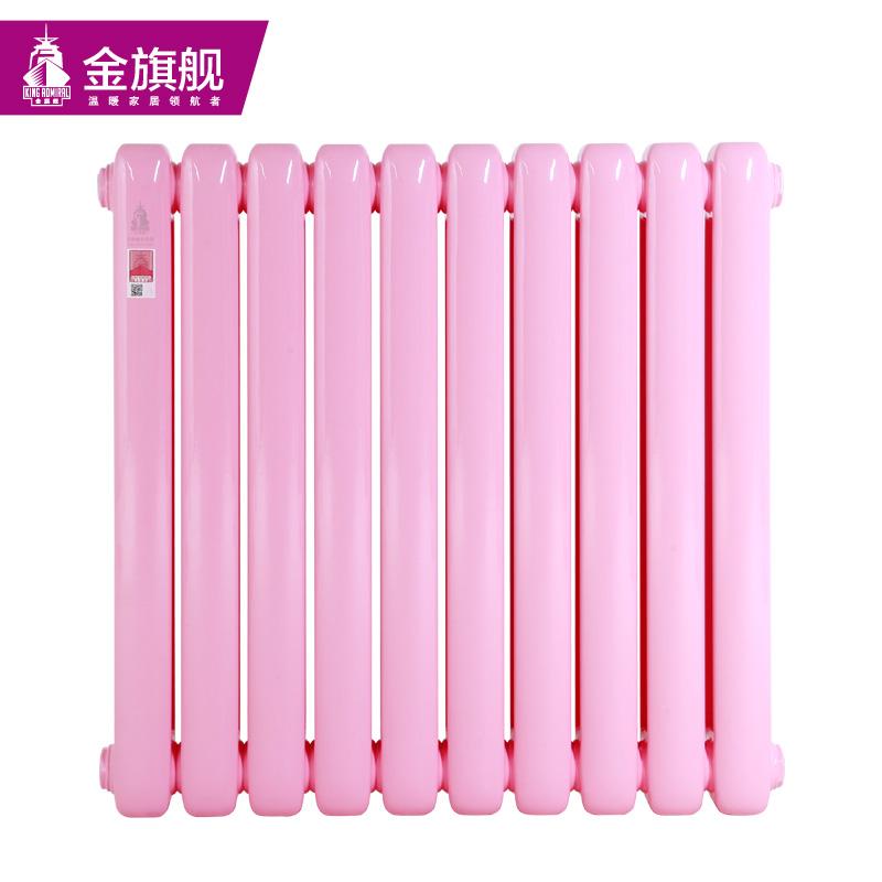 钢制暖气片/散热器60x30新平头粉色