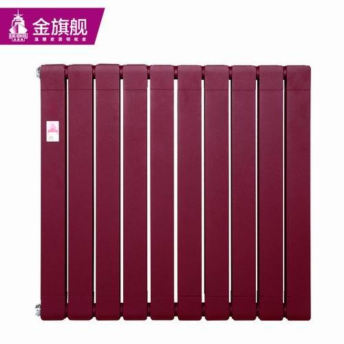 铜铝复合暖气片/散热器60x60沙紫色