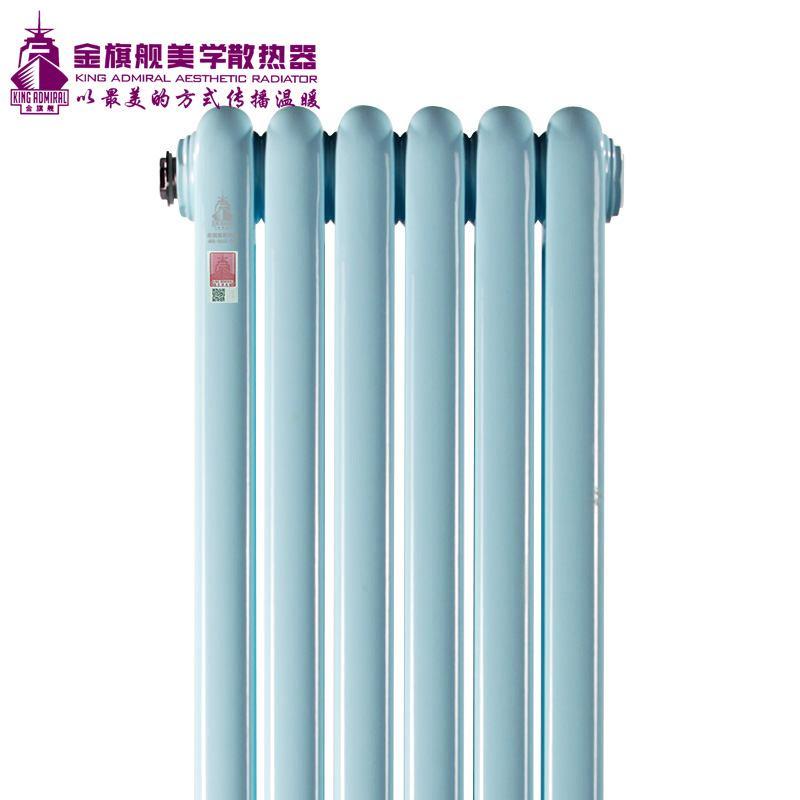 铜铝复合散热器,暖气