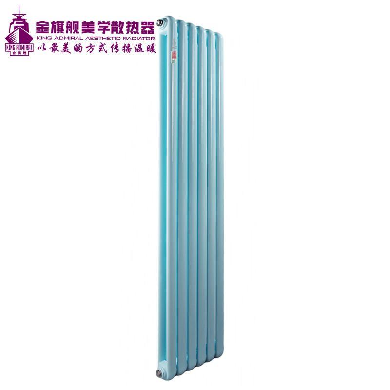 暖气片安装,铜铝复合散热器