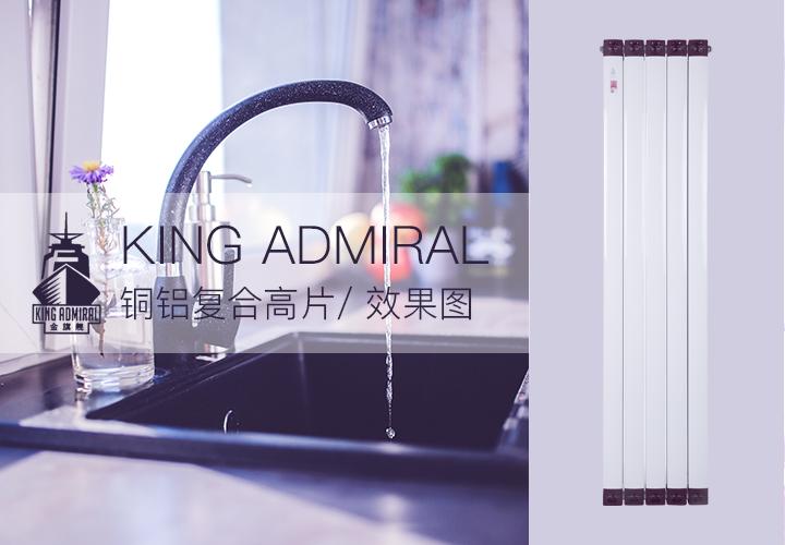 铜铝复合散热器,暖气片安装